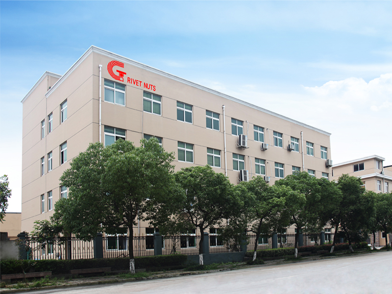 Wenzhou Gongbu Fastener Co.,Ltd